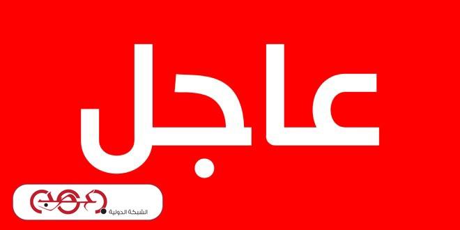 """عصب المغرب   عاجل .. تحت شعار """"جدد حياتك بالتطوع.. جدد دمك بالتبرع"""" جمع 130  كيساً من الدم"""