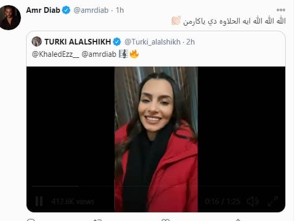 حساب عمرو دياب على تويتر